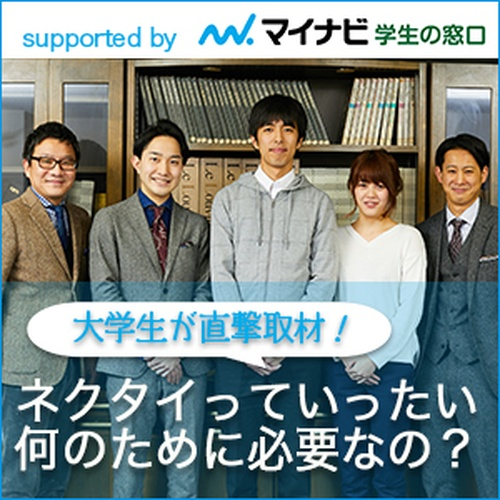 press ARA student special interview report