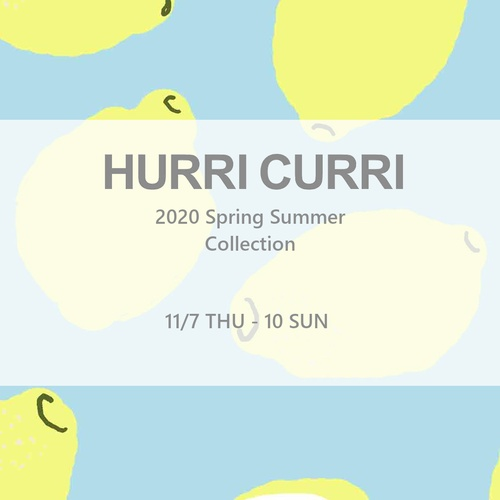 【展示会】HURRI CURRI 2020S/S Release Event 2019.11.7(THU) - 2020.11.10(SUN)