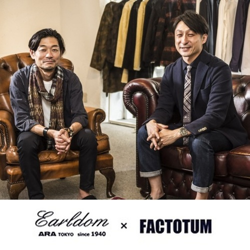 【PressRelease】FACTOTUM 2017AW BISPOKE COLLECTION